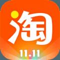 手�C淘��2018app最新版本下�d安�b v7.6.0
