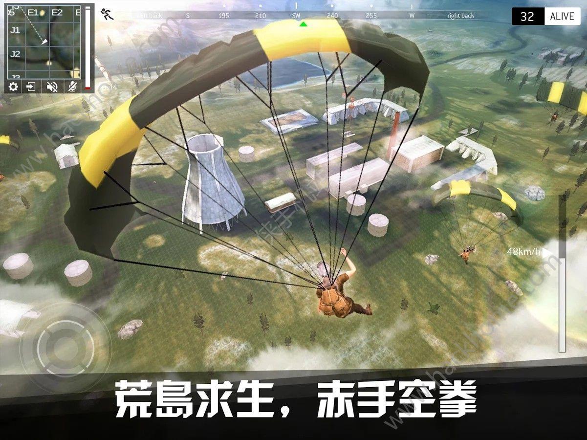 绝地求生终极战场下载iOS苹果版图2: