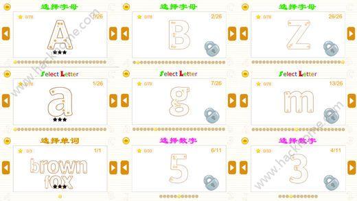 宝宝英语早教官方app下载手机版图2: