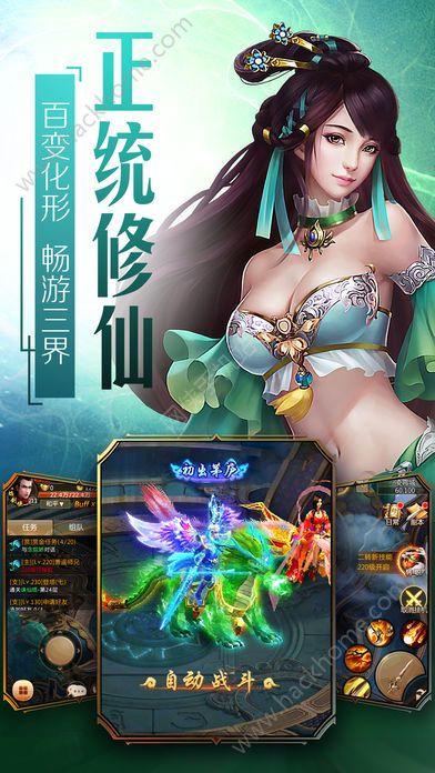 弑剑天下游戏官网下载最新版图4: