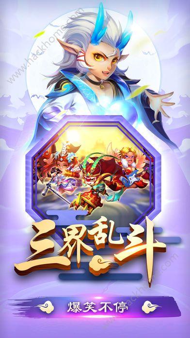 翻滚吧三国官方网站最新版游戏下载图2: