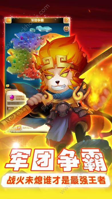 快乐西游2官方网站正版图4:
