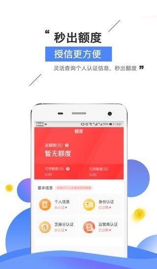 借365贷款官方app手机版下载图1: