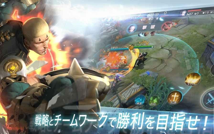 战争之歌手游官方网站下载(WAR SONG)图2: