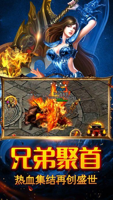 至尊霸业官方网站手机游戏下载图2:
