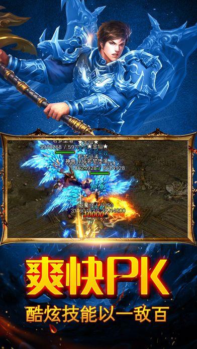 至尊霸业官方网站手机游戏下载图4: