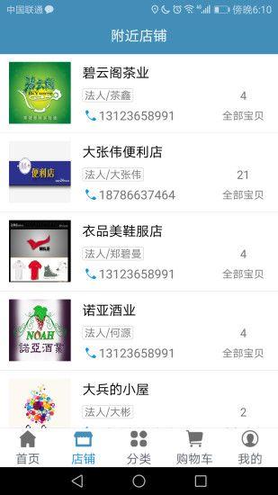 云汇聚英app下载手机版图4:
