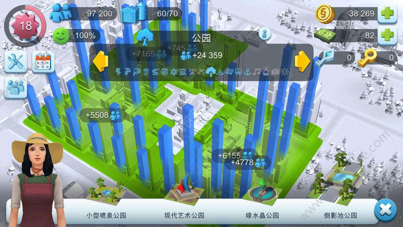 模拟城市我是市长新手少走弯路攻略[多图]图片1