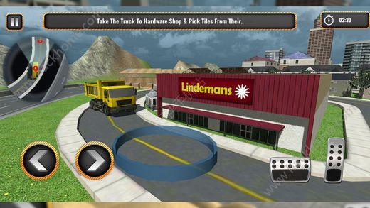房子建筑模拟器游戏安卓版下载图2: