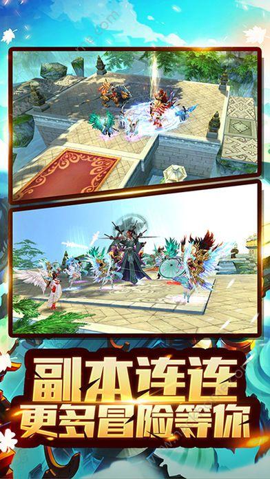 龙舞天下手游官方网站下载图2: