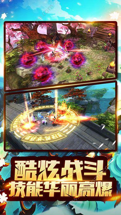龙舞天下手游官方网站下载图4: