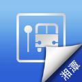 湘潭公交实时查询