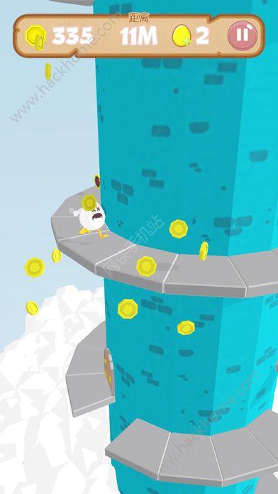蛋蛋快跑游戏官方版图4: