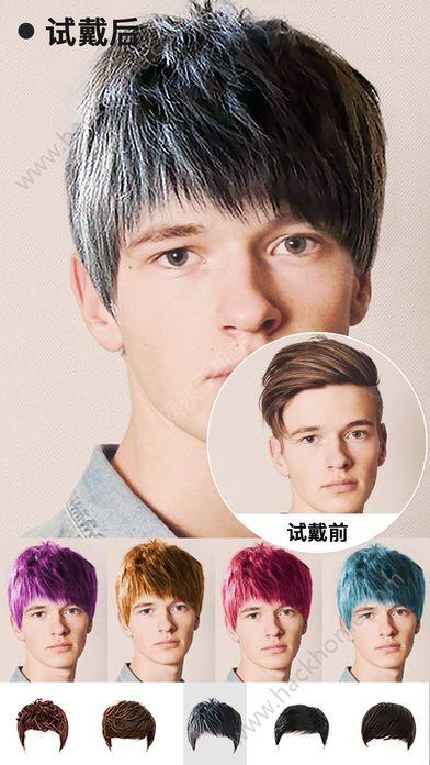 神奇发型屋发型设计app安卓手机下载图2: