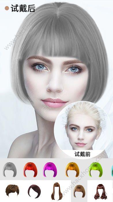 神奇发型屋发型设计app安卓手机下载图4: