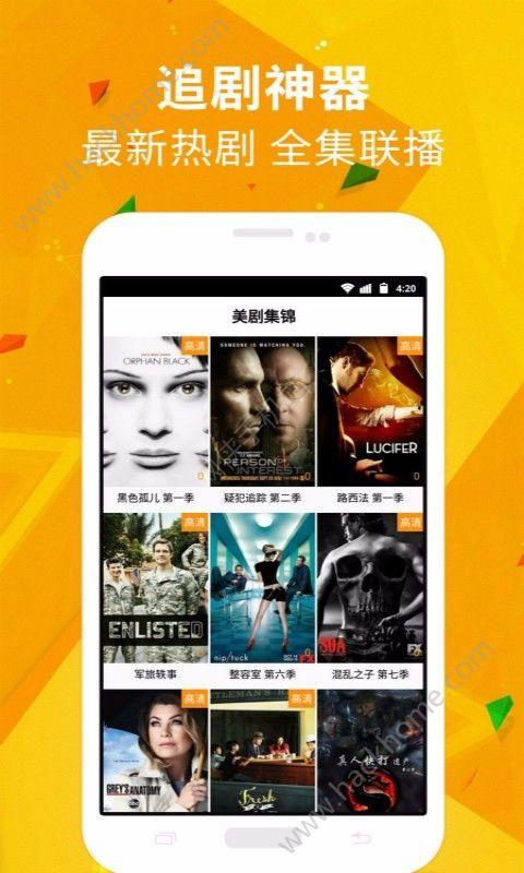 百闻影视官方版免费下载app图2: