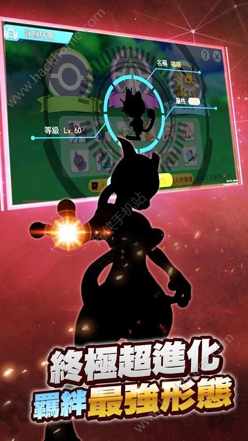 魔幻訓練師遊戲ios版圖2: