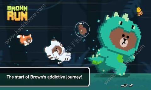 布朗熊快跑游戏安卓版图2: