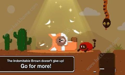 布朗熊快跑游戏安卓版图4: