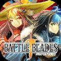 Battle of Blades中文版