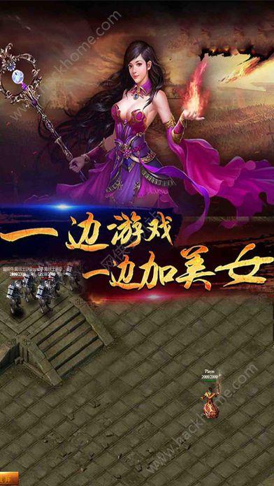 魔域争霸官方网站游戏下载图4: