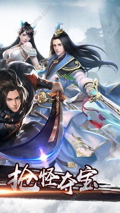 玉神剑游戏下载苹果版图2: