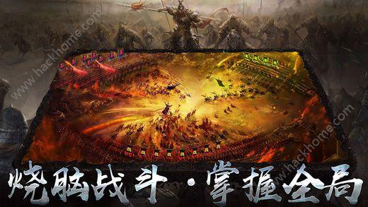朕的国战手游官方网站下载图4: