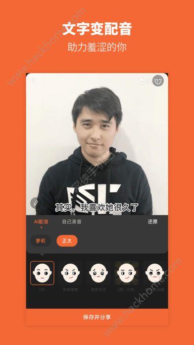 活照片免费app官方手机版下载图2: