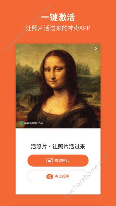 活照片免费app官方手机版下载图4: