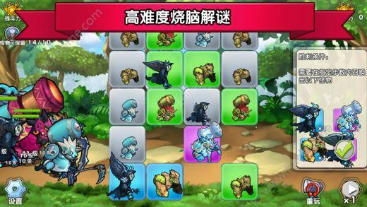 召唤与合成手游官方网站图1: