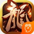 七龙印ios手机正版游戏 v1.7.1