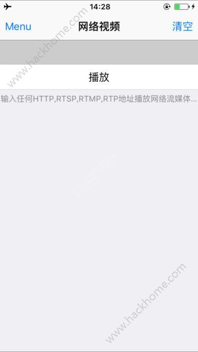 小草客户端apk2.3手机版软件图3: