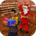 圣诞老人逃生使命完整中文破解版 v1.0.5