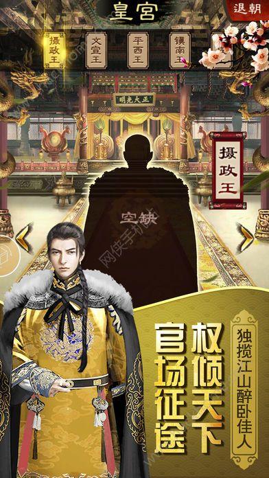 开局小县令手游官方网站下载图2: