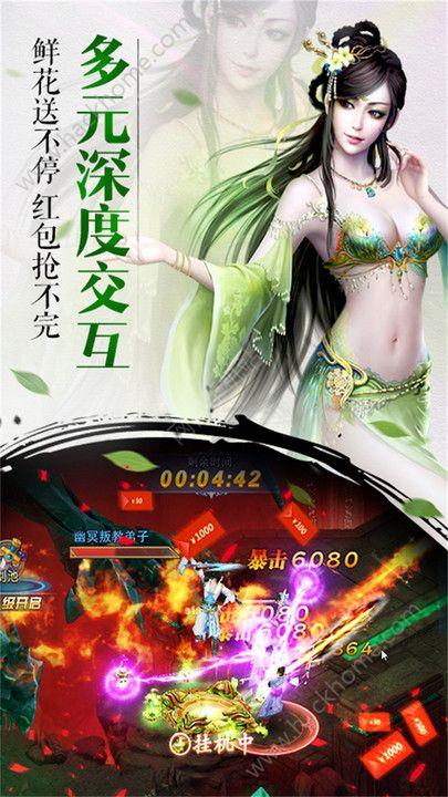 斗将魂手机正版游戏图2: