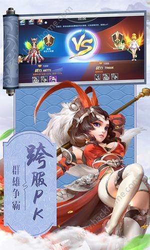 快乐西游游戏官网手机版下载图2: