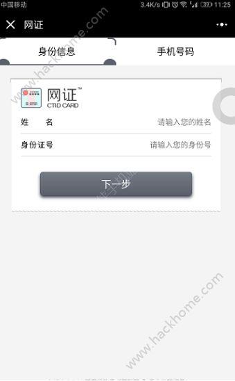 �W�CCTID在�注�缘卿�app官方版下�d�D4: