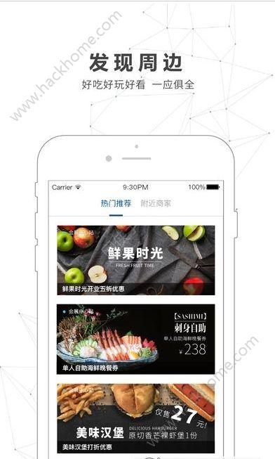 咪付官方app下�d手�C版�D4: