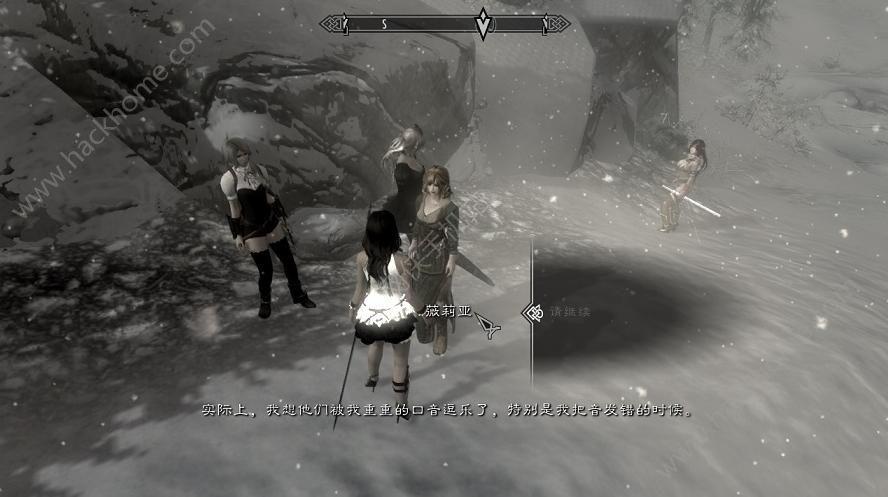 《上古卷轴5:天际》Vilja薇莉亚同伴任务图文攻略[多图]图片2