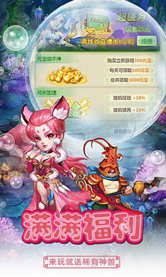 西游屠龙手游官方网站下载图2: