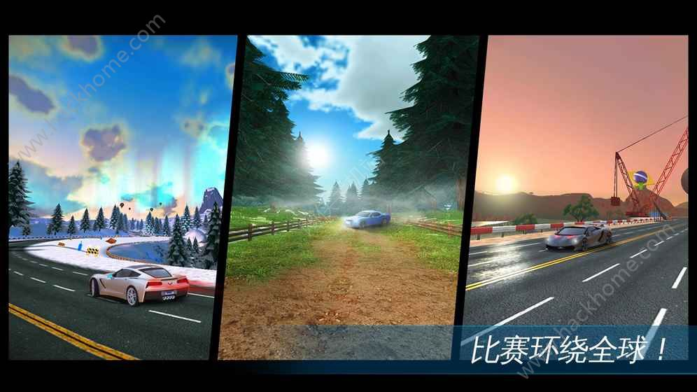 速激9最新免费完整版手游图2: