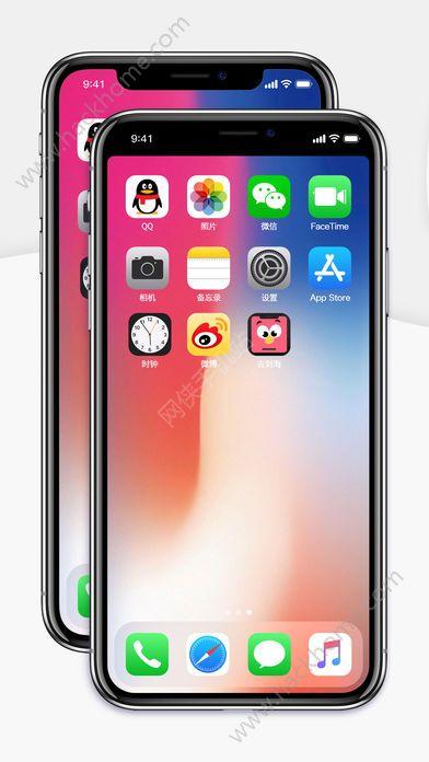 iPhone x去刘海软件app官方手机版下载图2: