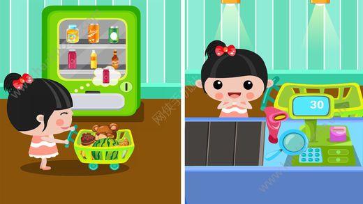 糖糖超市游戏手机版下载图4: