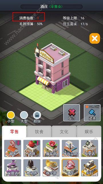 金牌猎场ios苹果游戏图1: