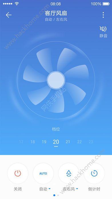 华为智能家居app手机版官方下载图4: