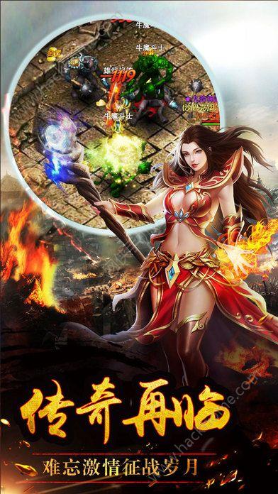 武易传奇官方正版游戏下载手机版图12: