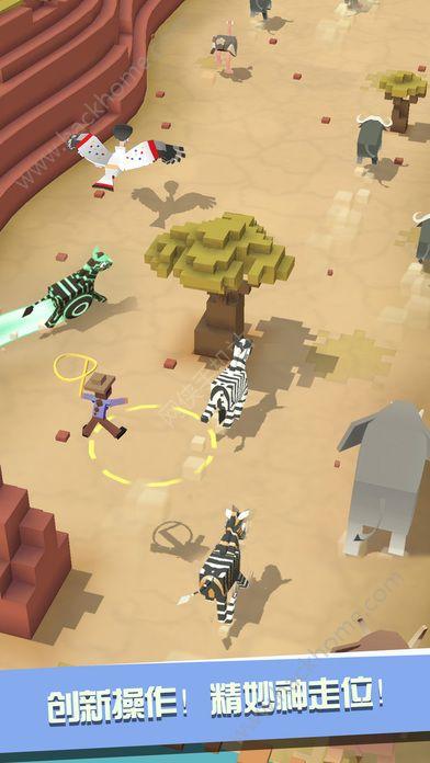 疯狂动物园1.6.0官网最新版本下载图2: