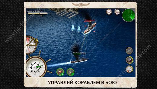 大海战移动版手游官网正式版(Navy Field)图2: