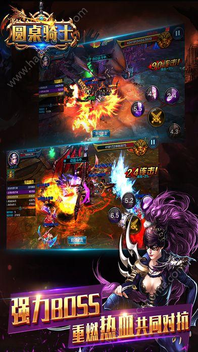 圆桌骑士官方网站手机版下载图2: