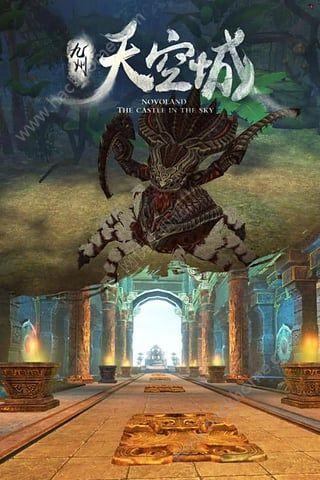 九州天空城2手机游戏官网下载图3: